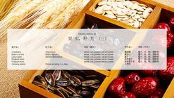 Fruits,seeds__3