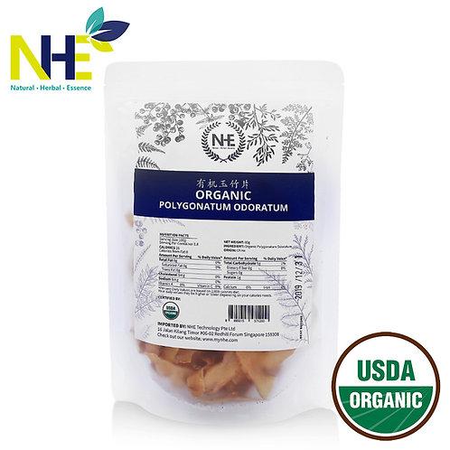 Organic Polygonatum Odoratum 有机玉竹片