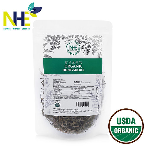 Organic Honeysuckle flower 有机金银花