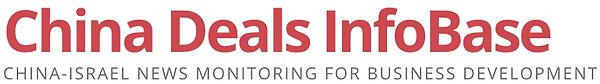 CDIB New Logo 2.png
