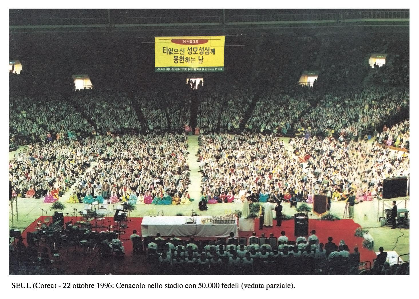 1996-10-22 COREADELSUD-Seoul