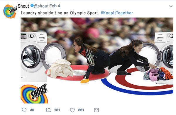 CurlingMockup.jpg