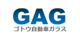 株式会社ゴトウ自動車ガラスロゴ