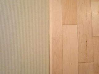 バリアフリー後の畳とフローリング