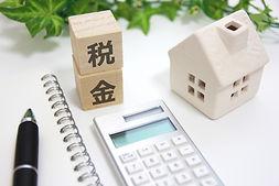 税金の積み木と家の模型と電卓