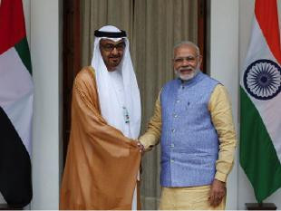 The Oil Reserves Pact Deal was signed after a meeting between Prime Minister Narendra Modi & Abu Dhabi's Crown Prince Sheikh Mohamed bin Zayed al-Nahyan