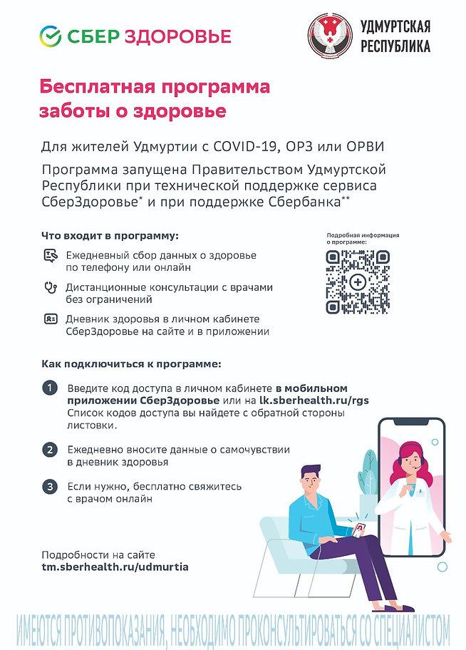 IMG-20201126-WA0003.jpg