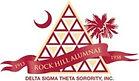 DeltaSigma Theta yHA logo.jpg