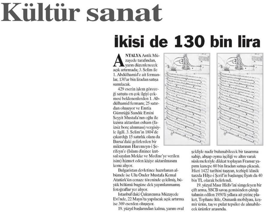 Türkiye de YeniÇağ - 2016.05.14