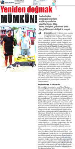 Gazete Damga