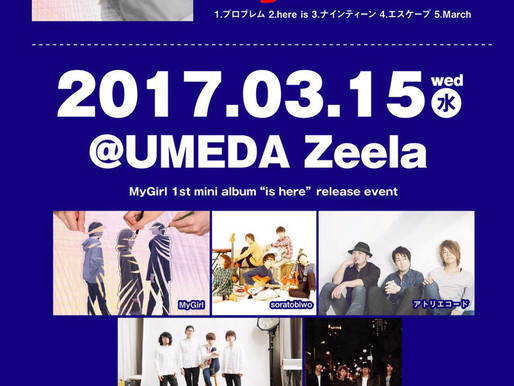 """My Girl 1st mini album """"is here"""" release event"""