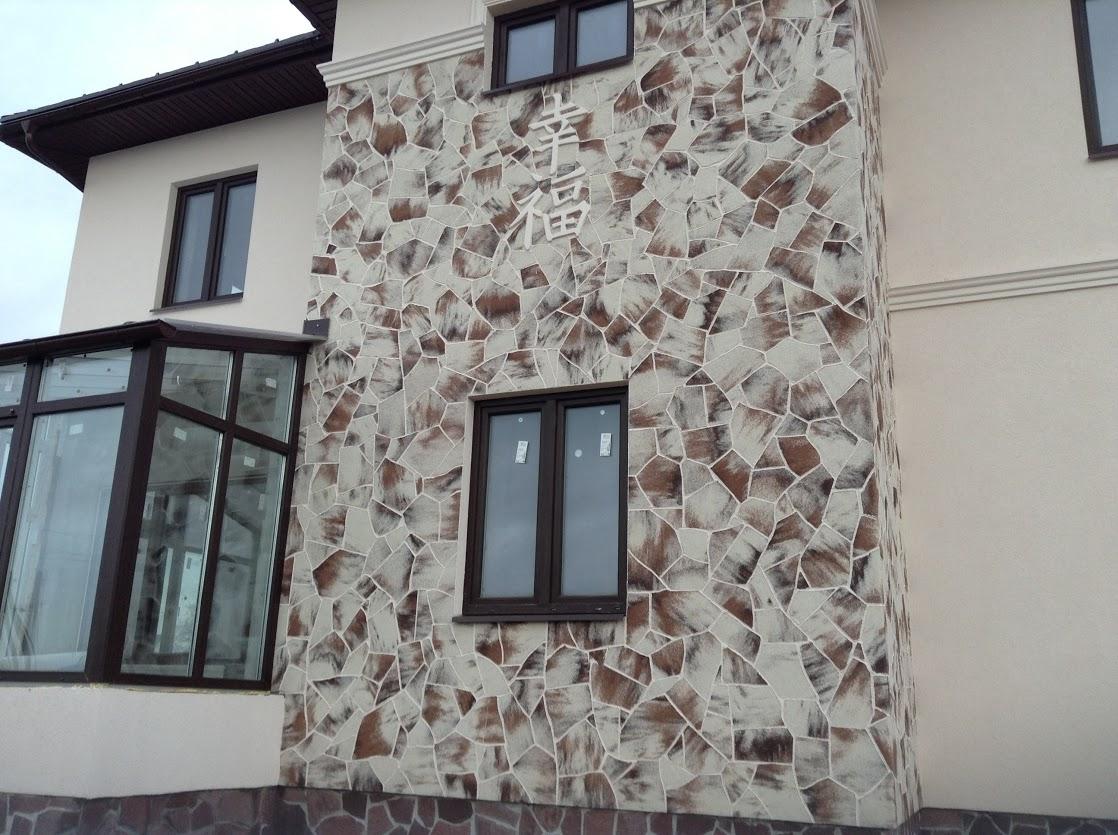гибкий камень на фасаде дома