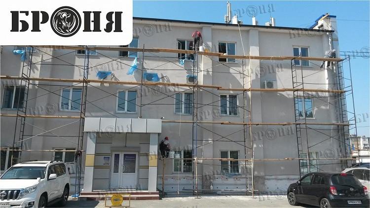 Утепление фасада административного здания БРОНЯ Лайт