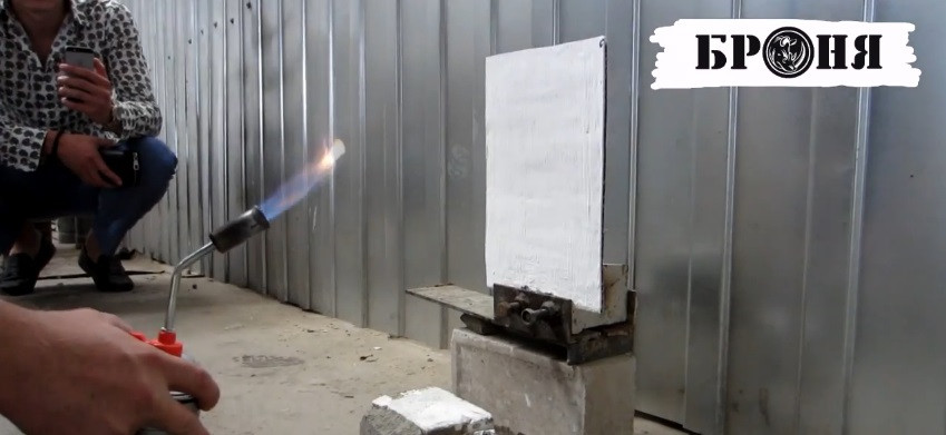 огнезащитный состав БРОНЯ Огнезащита до воздействия огнем