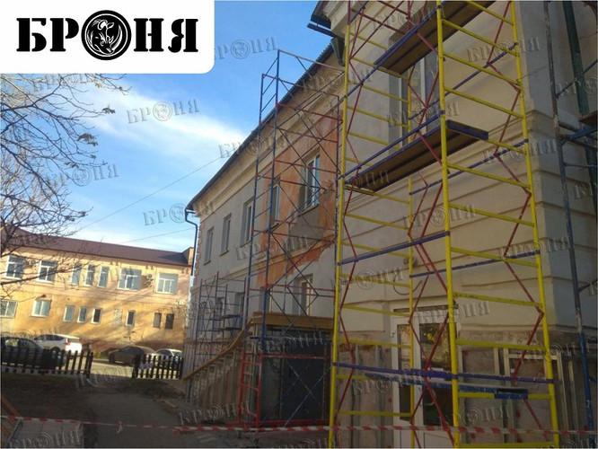 Липецк, Теплоизоляция Броня Фасад на фасаде школы искусств в рамках капитального ремонта