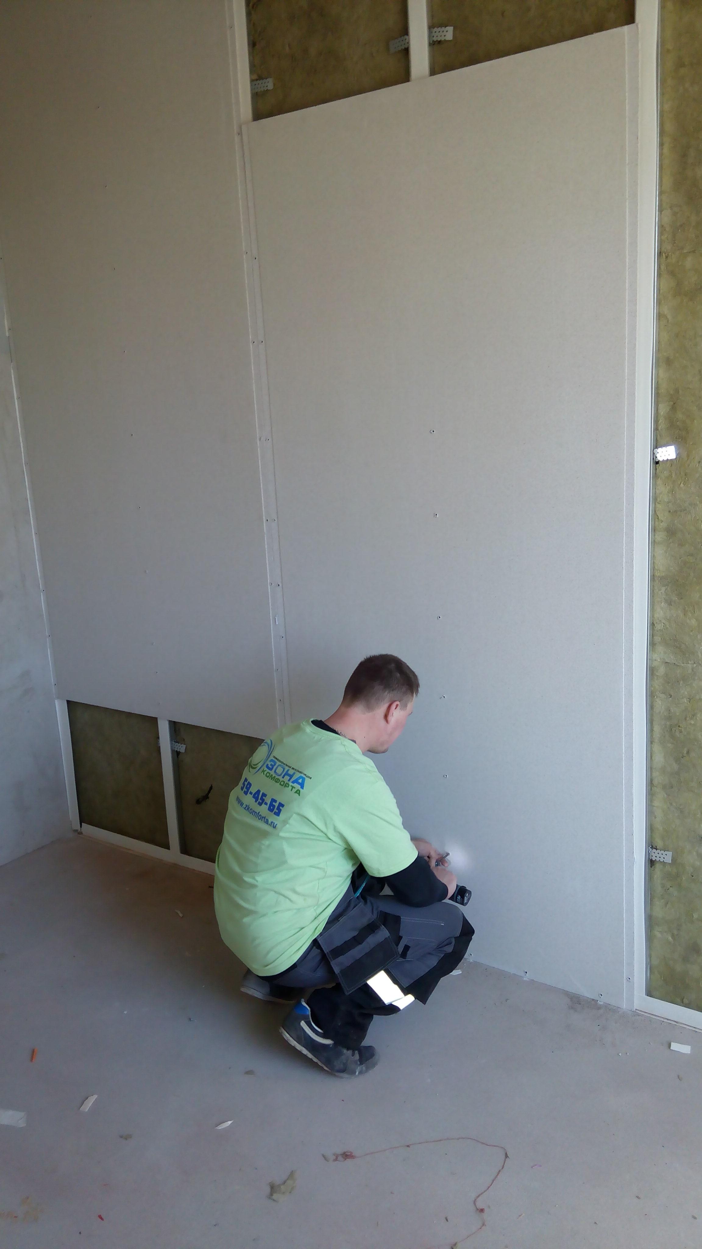 Звукоизоляция стен в квартире. Этапы