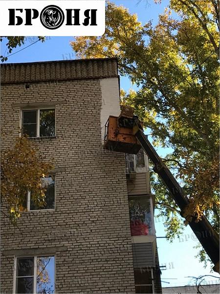 Хабаровск, устранение промерзания угла жилого дома БРОНЯ Фасад