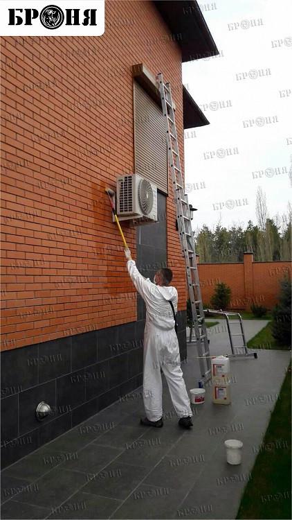 Броня Гидрофобизатор