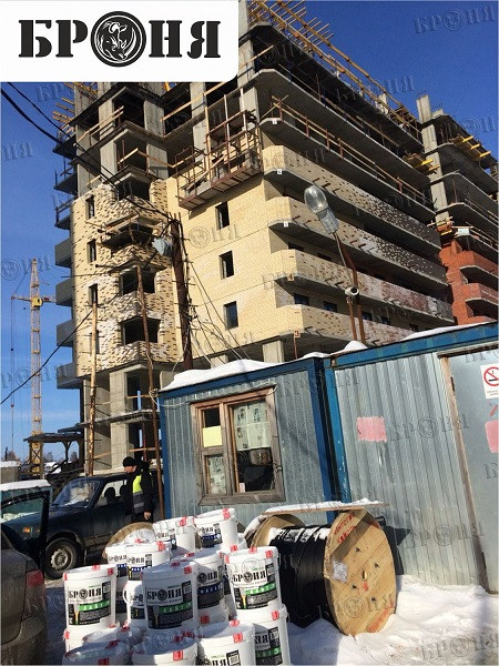 БРОНЯ Лайт при строительстве многоэтажного жилого дома