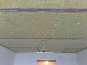 тексаунд на потолке