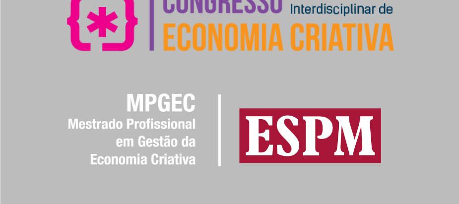 Conheça os palestrantes do I Congresso Ibero-americano Interdisciplinar de Economia Criativa