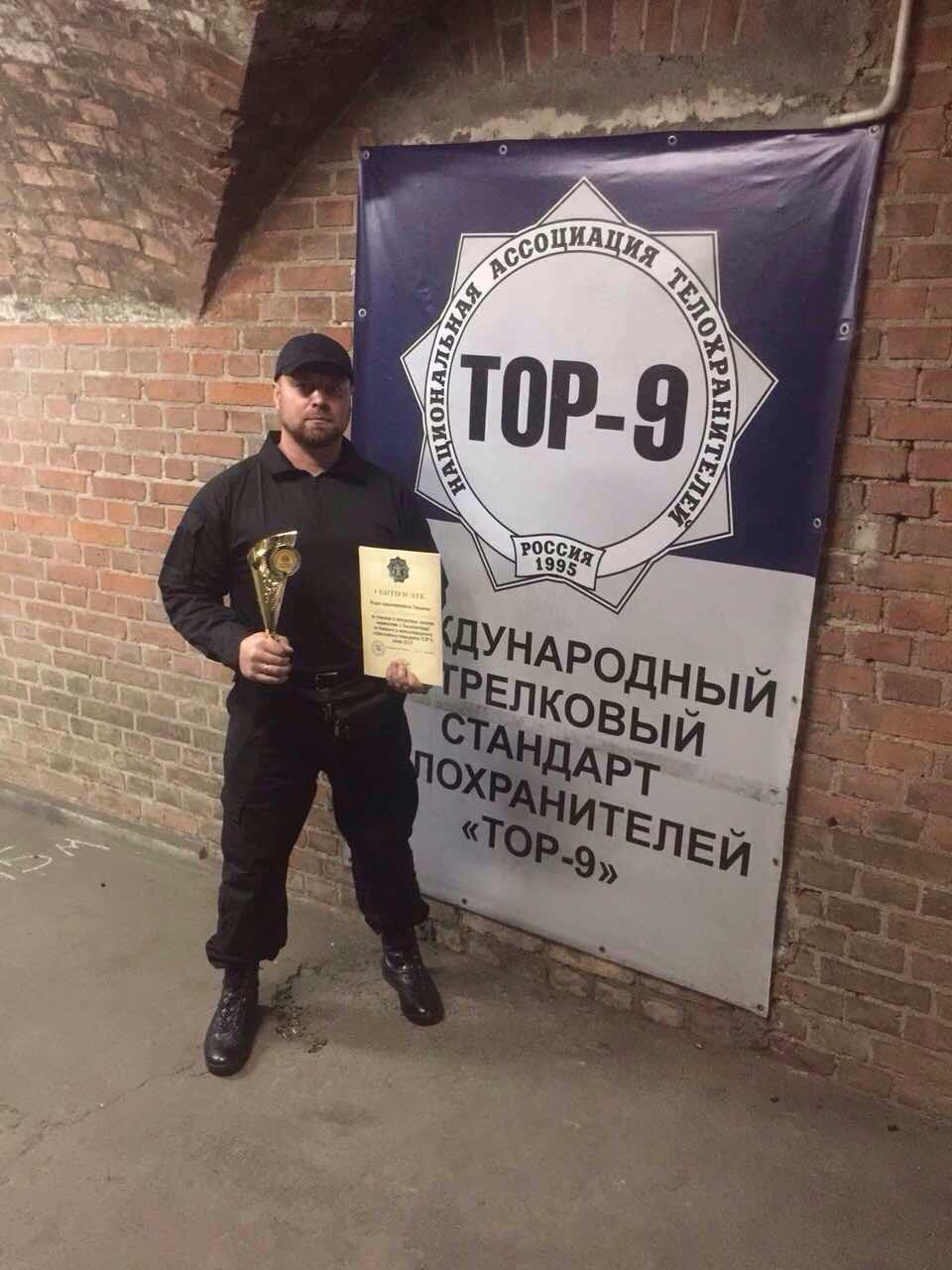 Охрана Калининград