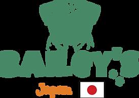 Baileys_Logo with Bailey_JPN.png