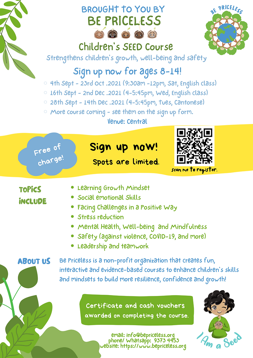 community sign-up SEED programme (1).png