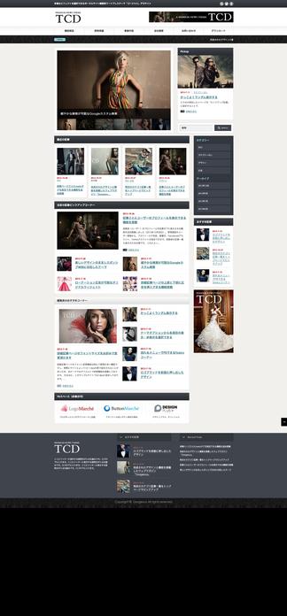 screencapture-demo-tcd-theme-tcd013-2021-07-09-11_18_21.png