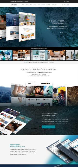 screencapture-demo-tcd-theme-tcd083-2021-07-09-11_09_18.png