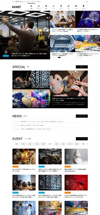 screencapture-demo-tcd-theme-tcd060-2021-07-09-11_14_44.png