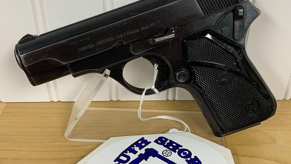 Yugoslavia M70 pistol