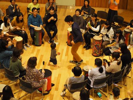 ベーシック研修@名古屋音楽大学