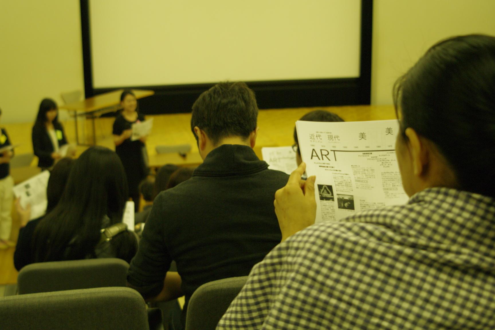 東京都現代美術館常設展鑑賞