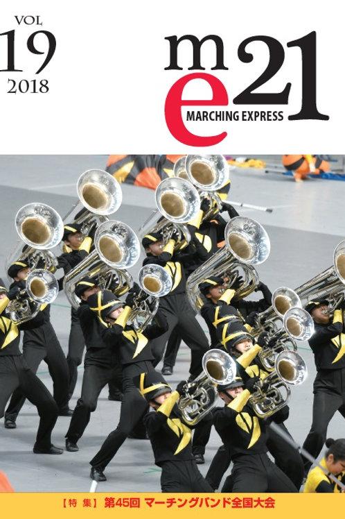 MarchingExpress21 Vol.19