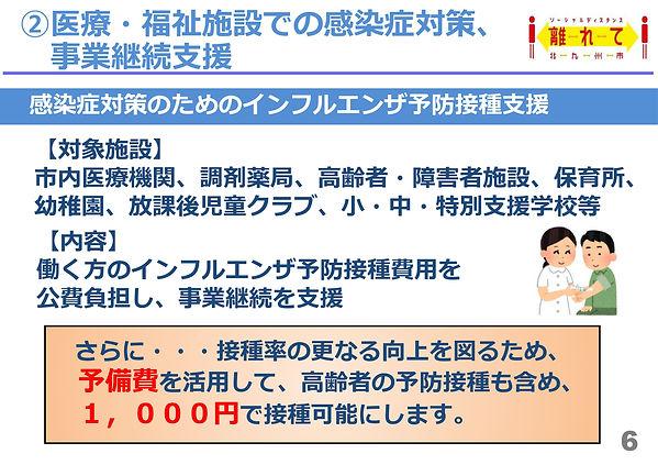000897239_page-0006.jpg