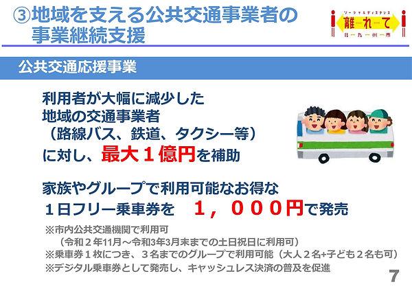 000897239_page-0007.jpg