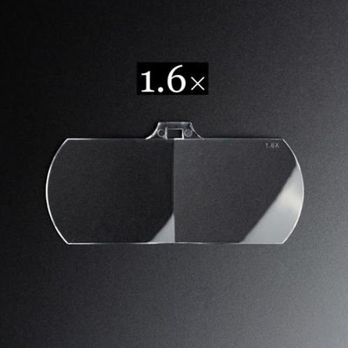 交換用レンズ (1.6倍)