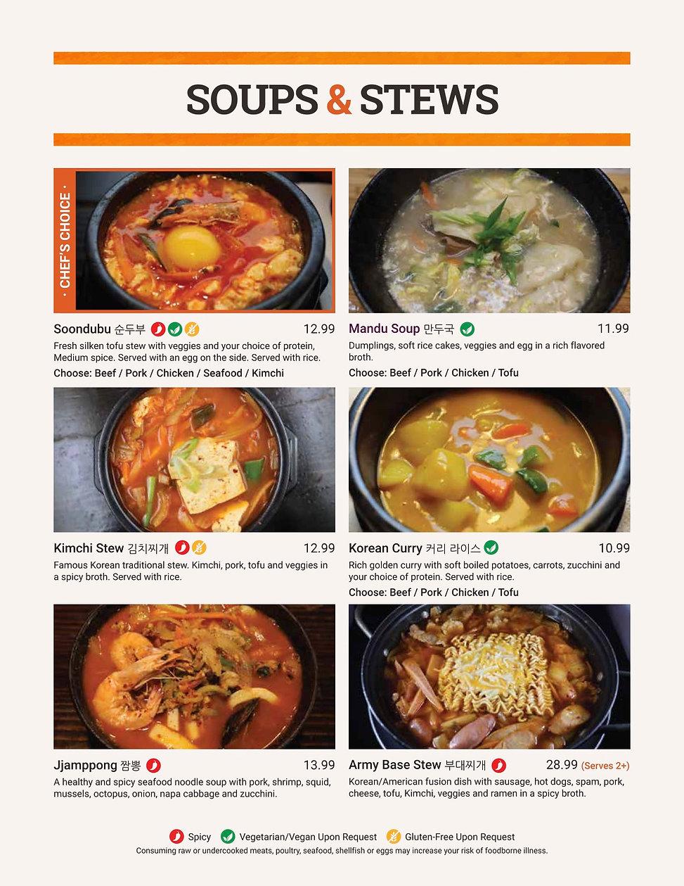 [Dine-in]Page04_final_revised.jpg
