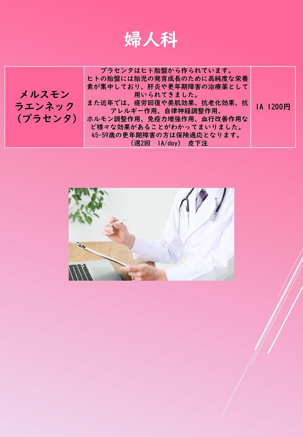 ビタミン剤(N) (1)_page-0001.jpg
