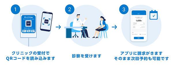 katsushikaniijyuku_banner2.jpg