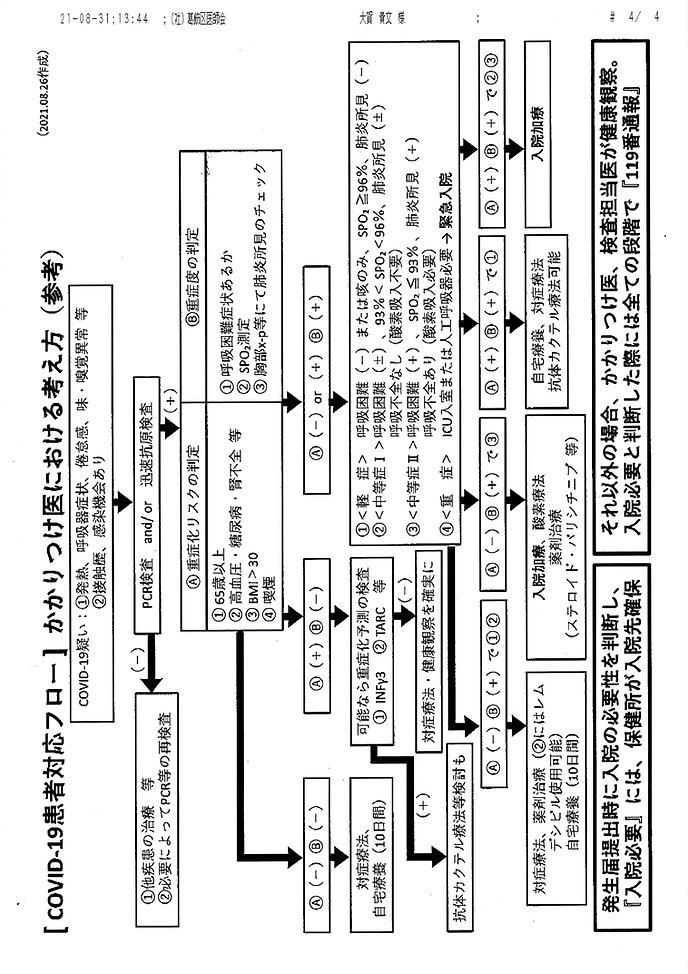 IMG_20210901_0001_page-0001.jpg