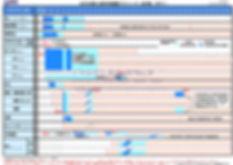 予防接種_page-0001.jpg