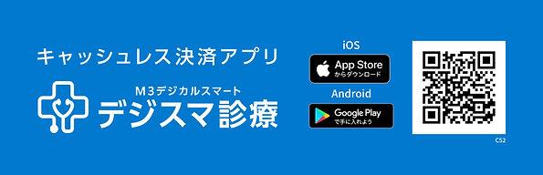 katsushikaniijyuku_banner.jpg