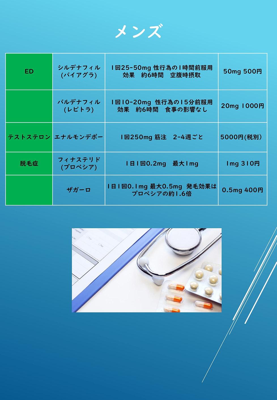 ビタミン剤(N)_page-0004.jpg