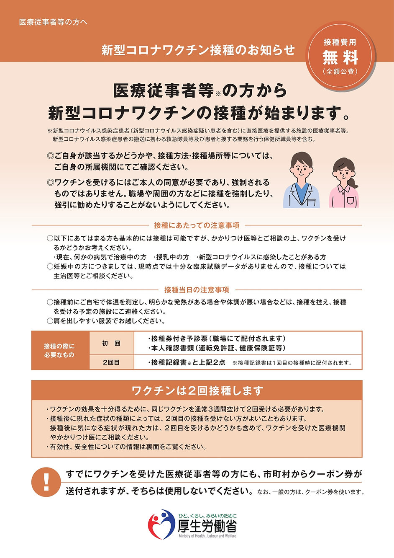 setumei_page-0001.jpg