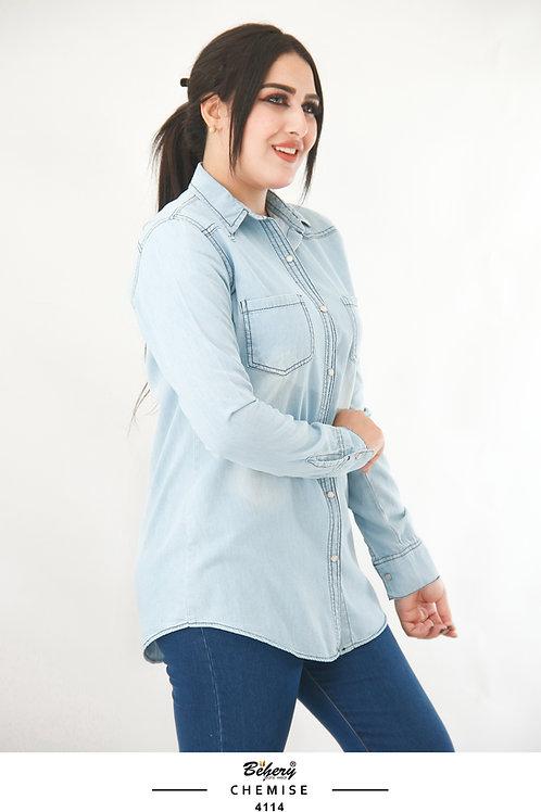 قميص طويل دينم قطني - جينز