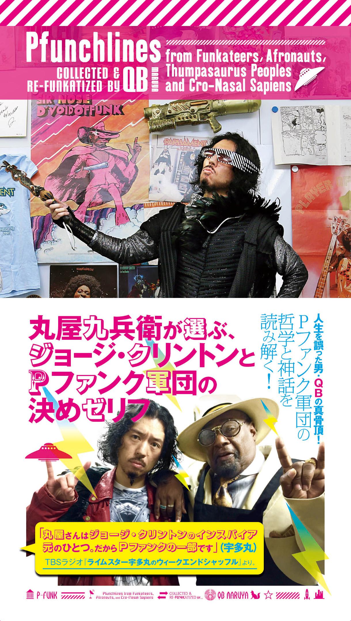 gcpf_cover_obi