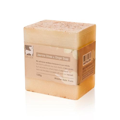 茉莉青橄欖薑芬皂