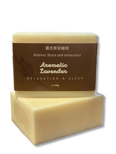 薰衣草安睡皂Aromatic Lavender